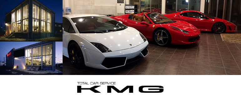 TOTAL CAR SERVICE KMG